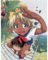 BUY NEW love hina - 120353 Premium Anime Print Poster