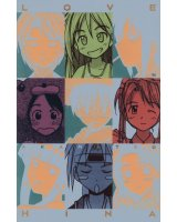 BUY NEW love hina - 120403 Premium Anime Print Poster