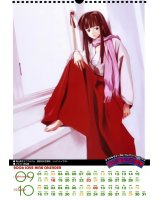 BUY NEW love hina - 120929 Premium Anime Print Poster