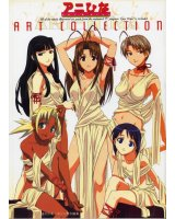 BUY NEW love hina - 121189 Premium Anime Print Poster