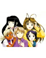 BUY NEW love hina - 1350 Premium Anime Print Poster