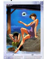 BUY NEW love hina - 136344 Premium Anime Print Poster