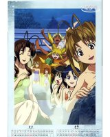 BUY NEW love hina - 136345 Premium Anime Print Poster
