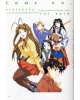 BUY NEW love hina - 147087 Premium Anime Print Poster