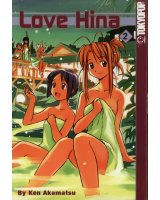 BUY NEW love hina - 159504 Premium Anime Print Poster