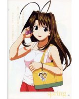 BUY NEW love hina - 1634 Premium Anime Print Poster