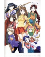 BUY NEW love hina - 1639 Premium Anime Print Poster