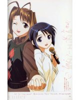 BUY NEW love hina - 1670 Premium Anime Print Poster