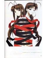 BUY NEW love hina - 1672 Premium Anime Print Poster