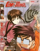 BUY NEW love hina -  edit674 Premium Anime Print Poster