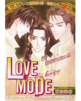 BUY NEW love mode - 179922 Premium Anime Print Poster