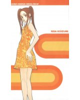 BUY NEW lovely complex - 156897 Premium Anime Print Poster