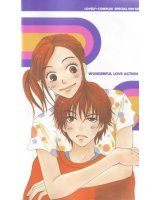 BUY NEW lovely complex - 156900 Premium Anime Print Poster