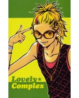BUY NEW lovely complex - 172664 Premium Anime Print Poster