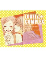 BUY NEW lovely complex - 172824 Premium Anime Print Poster
