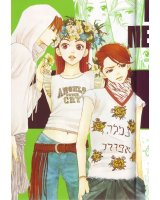 BUY NEW lovely complex - 172830 Premium Anime Print Poster