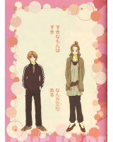 BUY NEW lovely complex - 172832 Premium Anime Print Poster