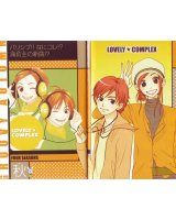 lovely complex - 172933