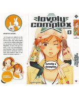 lovely complex - 187267