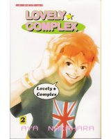 lovely complex - 47993