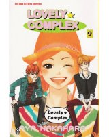 lovely complex - 49007
