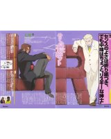 BUY NEW lr licensed by royalty - 168875 Premium Anime Print Poster