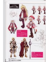BUY NEW luminous arc - 137273 Premium Anime Print Poster
