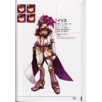 BUY NEW luminous arc - 137286 Premium Anime Print Poster