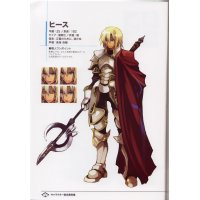 BUY NEW luminous arc - 137303 Premium Anime Print Poster