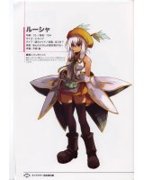 BUY NEW luminous arc - 137307 Premium Anime Print Poster