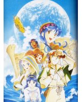 BUY NEW lunar - 59766 Premium Anime Print Poster
