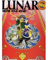 BUY NEW lunar - 59768 Premium Anime Print Poster