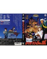 lupin the third - 102735