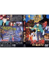 lupin the third - 102889