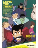 lupin the third - 103842