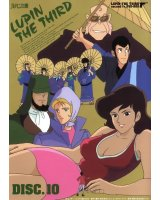 lupin the third - 103847