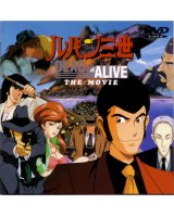 lupin the third - 176639