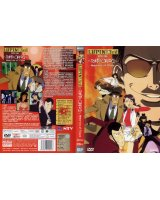 lupin the third - 83833