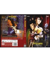 lupin the third - 83951