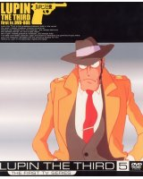 lupin the third - 87733