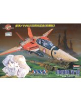 BUY NEW macross - 104223 Premium Anime Print Poster