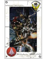BUY NEW macross - 106670 Premium Anime Print Poster