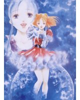 BUY NEW macross - 111196 Premium Anime Print Poster
