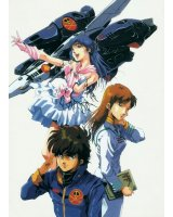 BUY NEW macross - 130329 Premium Anime Print Poster