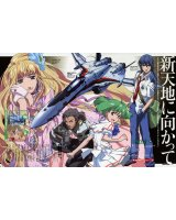 BUY NEW macross - 152924 Premium Anime Print Poster