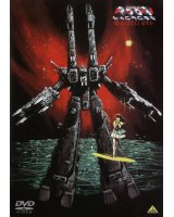 BUY NEW macross - 159340 Premium Anime Print Poster