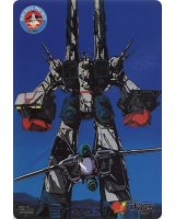 BUY NEW macross - 159347 Premium Anime Print Poster