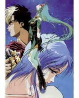 BUY NEW macross - 180625 Premium Anime Print Poster
