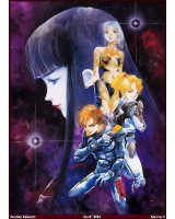 BUY NEW macross - 26253 Premium Anime Print Poster