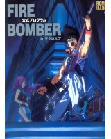 BUY NEW macross 7 - 141837 Premium Anime Print Poster